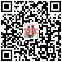 沧州市万名钢管有限公司